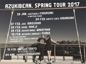 Azukibean Tour Jan~Feb